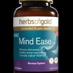 Mind Ease New Label